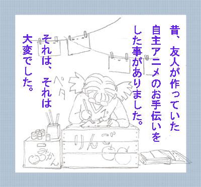 b0021629_16441078.jpg
