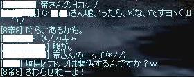 b0036436_18332477.jpg