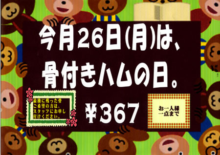 c0069047_22494950.jpg