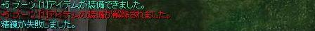 e0065378_16531974.jpg