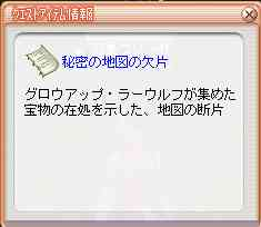 e0019089_1212213.jpg