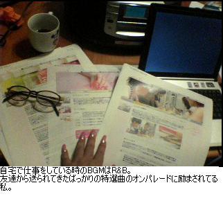 b0059410_011383.jpg