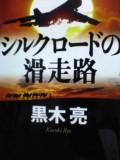 b0063420_2344263.jpg