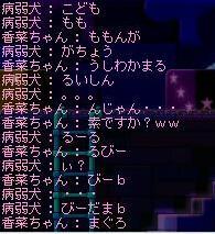 d0021620_861430.jpg