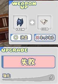 b0065928_1301520.jpg