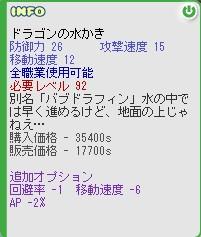 b0065928_1303397.jpg