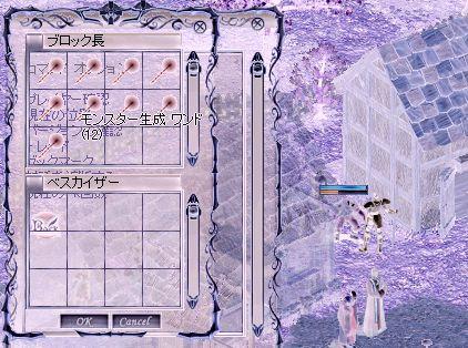 c0035735_234489.jpg