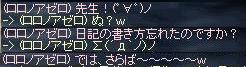 b0036436_18414399.jpg