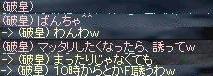 b0036436_1843358.jpg