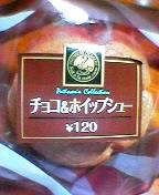 c0005239_20124777.jpg