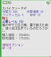 b0043454_1917994.jpg