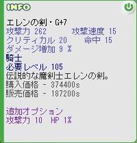 b0043454_1918187.jpg