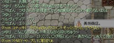 c0046076_5403874.jpg