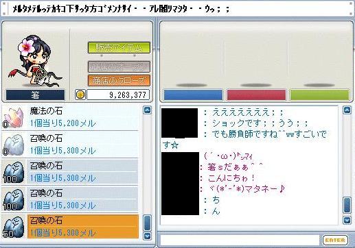 e0034877_21462036.jpg