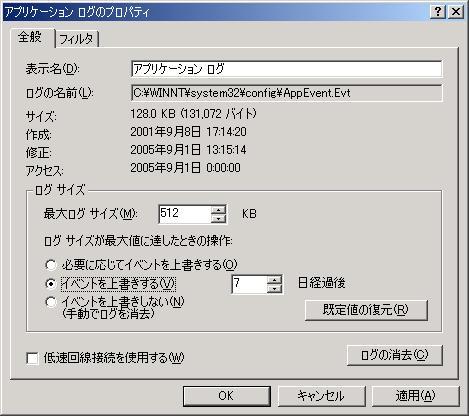 a0013482_1825878.jpg