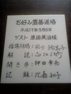 c0033384_17291563.jpg