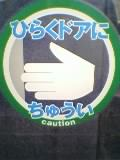 b0042288_371943.jpg