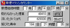 b0008914_7545315.jpg