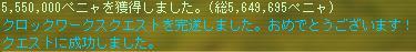 e0051215_2129261.jpg