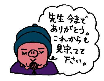 b0043728_0245344.jpg