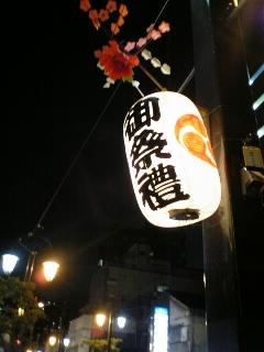 赤城神社さん例大祭_a0006744_17423723.jpg