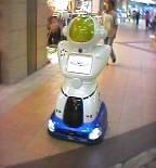 ロボットに遭遇!_b0046357_1711783.jpg