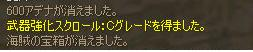 e0012857_6332135.jpg