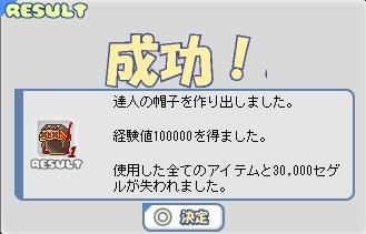 b0069074_1172750.jpg