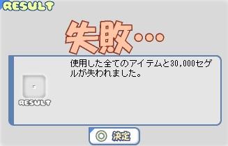 b0069074_1294570.jpg