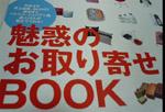 b0011910_19595980.jpg
