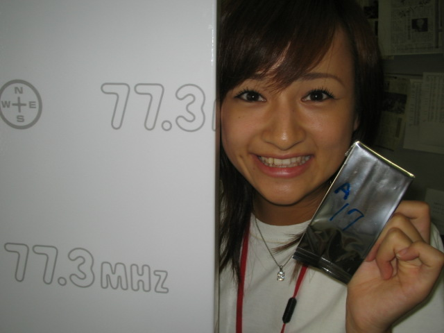 岩田さちの茶摘・製茶体験!!_c0064514_16515925.jpg