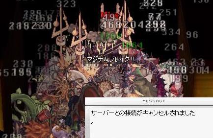 d0057428_2345859.jpg