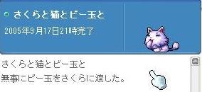 b0061841_22142713.jpg