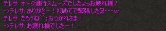 e0026746_173407.jpg