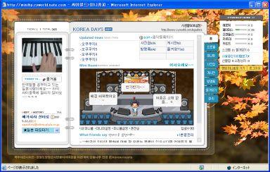 b0033951_052529.jpg