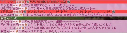 e0020055_1918882.jpg