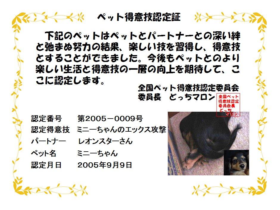 b0030756_1019182.jpg