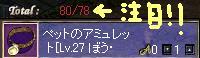 e0033356_17111940.jpg