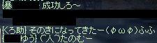 e0033356_176174.jpg