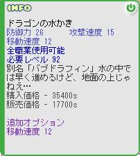b0069164_10114497.jpg