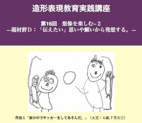 b0068572_9281765.jpg