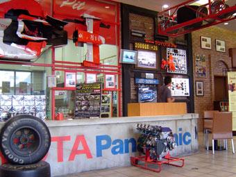 History Garage_d0000274_19481267.jpg