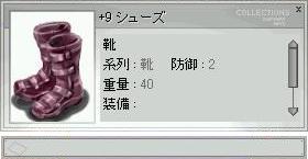 b0032787_11551020.jpg