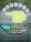 b0042288_011856.jpg