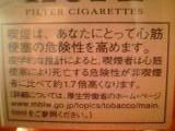 b0042288_0214444.jpg