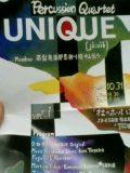b0068197_050566.jpg