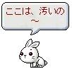 c0073113_22561176.jpg