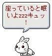 c0073113_2259732.jpg
