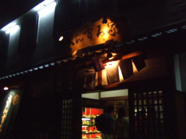 大槌への旅_e0012815_22404297.jpg