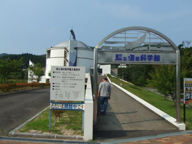 大槌への旅_e0012815_23281751.jpg